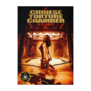 A Chinese Torture Chamber Story II / 2 - CAT III - LIMITED KLEINE HARTBOX