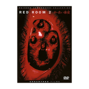 Red Room 2 - UNRATED & INDIZIERT - NTSC / US Version