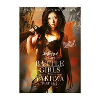 Battle Girls vs. Yakuza - Part 1 & 2 - Limited 2.000 Stück Mediabook