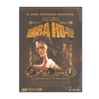 Bubba Ho-Tep - 2 DISC SPECIAL EDITION