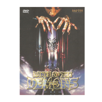 Dance of the Demons - UNCUT & UNRATED DIGIPACK