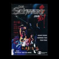 Das Schwert - JIAN - UNCUT & UNRATED KLEINE HARTBOX - Cover B