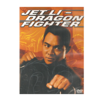 Dragon Fighter - UNCUT - JET LI