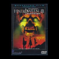 Halloween III / 3 - UNCUT & UNRATED MARKETING EDITION