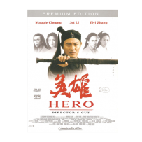 Hero - PREMIUM 2 DISC EDITION - Director´s Cut