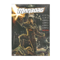 Manborg - UNCUT & UNRATED LIMITED (1.000 St.) MEDIABOOK - DVD & Blu Ray