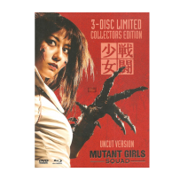Mutant Girls Squad - UNCUT & UNRATED LIMITED MEDIABOOK - DVD & Blu Ray