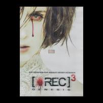 [REC] 3 - Genesis - UNCUT