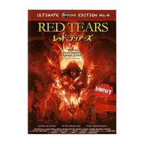 Red Tears - UNRATED LIMITED EDITION (1.000 Stück) / ULTIMATE EDITION No. 4