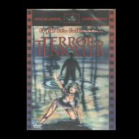 """Terror at Tenkiller - UNRATED & INDIZIERTE """"Kult Klassiker - Ungeschnitten"""" Fassung"""