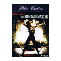 Tokyo Decadence III / 3 - The Bondage Master - KLEINE HARTBOX - UNRATED & INDIZIERT