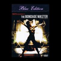Tokyo Decadence III / 3 - The Bondage Master - KLEINE HARTBOX - UNRATED & INDIZIERT